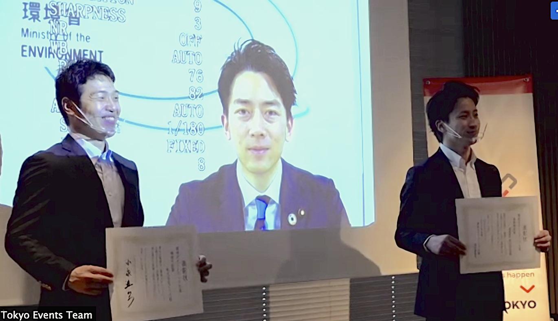 大賞受賞のピリカ小嶌氏(左)と事業構想賞のWOTA前田氏(右)中央スクリーンにはオンラインで挨拶を述べた小泉環境大臣(写真はすべてオンライン中継の画面キャプチャー)