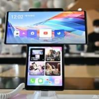 韓国LG、携帯電話事業から撤退 累積赤字5000億円