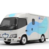 日野自動車 超低床の小型EVトラックを2022年夏市場へ キャブシャシ型も供給