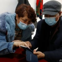 「スマホアプリが使えない」高齢者が1.4億人 中国で深刻な情報格差