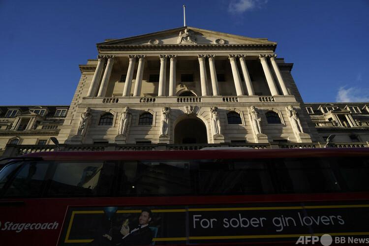 英ロンドンの金融街シティーにあるイングランド銀行(2021年2月5日撮影)。(c)Niklas HALLE'N : AFP