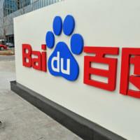 中国IT大手20社以上、独禁法順守を約束 アリババの罰金を「教訓」に
