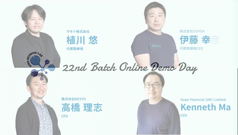 Open Network Lab 第22期Demo Day
