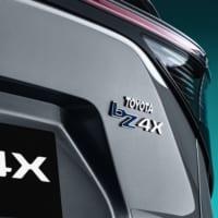 トヨタの新EVシリーズ まずはスバルと共同開発のSUV「TOYOTA bZ4X」をお披露目