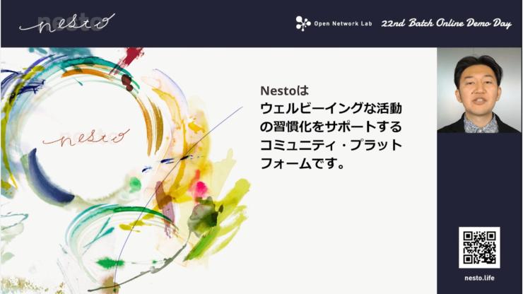 株式会社NESTOのCFO高橋理志(まさし)氏