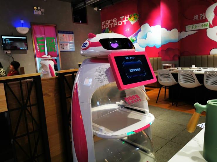 深圳市南山区のAI火鍋レストランで稼働していたロボット