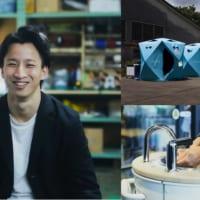 水処理をアナログからデジタルへ 環境スタートアップWOTAが提唱する「小さな」水インフラの恩恵とは