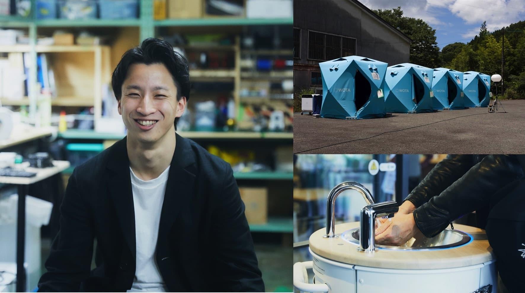 WOTA株式会社代表取締役社長CEO・前田瑶介氏(左)。同社開発の自律分散型水循環システム「WOTA BOX」(右上)と、水循環型ポータブル手洗い機「WOSH」(右上)(画像提供WOTA)