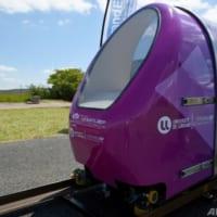 「アーバンループ」のカプセル型車両、世界一エコな鉄道に