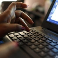 対サイバー犯罪で国際条約制定へ、国連総会で決議 言論封殺の懸念も