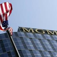 アマゾン、映画会社MGMを買収 動画配信強化