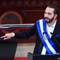 世界初、ビットコインが法定通貨に エルサルバドル議会が可決