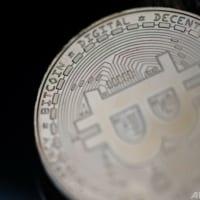 ビットコインが3万ドル割れ 中国規制強化で5か月ぶり低水準