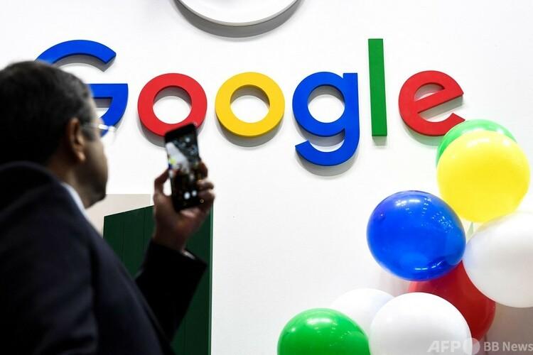仏競争当局、グーグルに290億円の制裁金 広告掲載で自社優遇と指摘