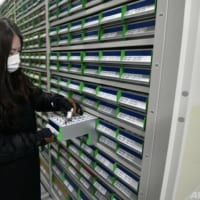 「この世の終わり」にも耐え得る種子貯蔵庫 韓国