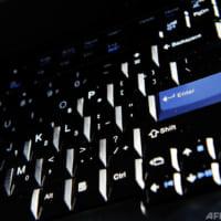 世界で大規模ネット障害 政府や大手企業のサイトに影響