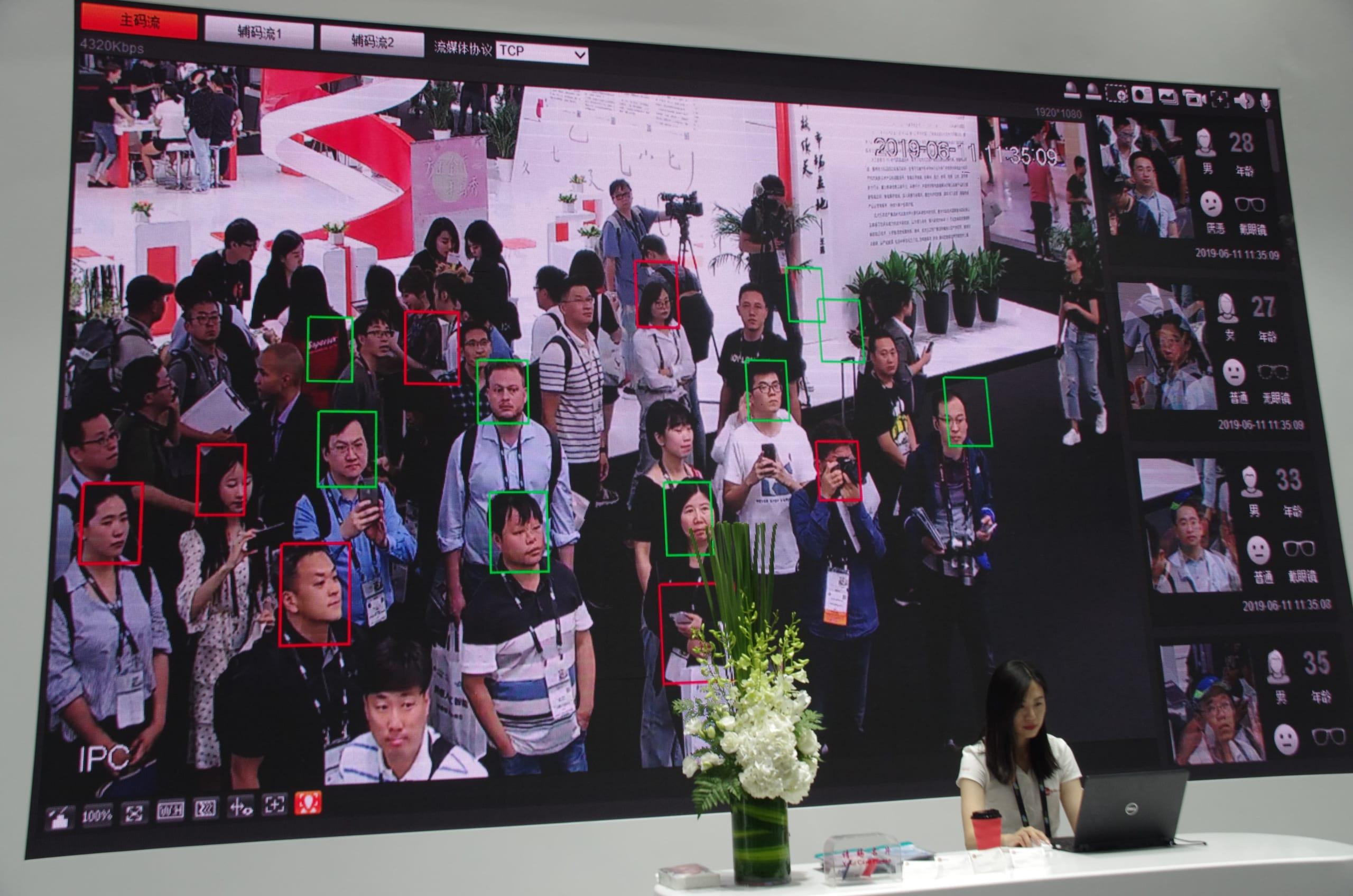 中国の顔認識ビジネスには多くの企業が参入している(資料写真:CES上海にて2019年6月)