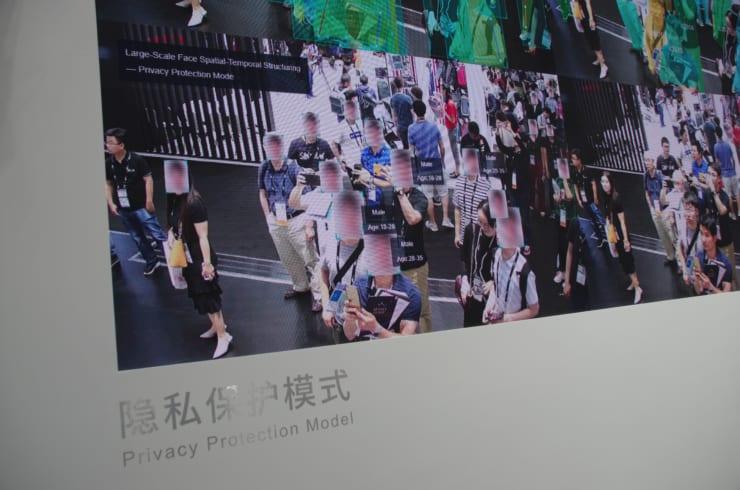個人情報に配慮したシステムも(資料写真:CES上海2019年6月)