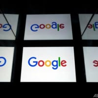 仏、グーグルに650億円の制裁金 ニュース著作権めぐり