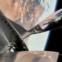 宇宙観光の活発化、環境負荷への懸念増大