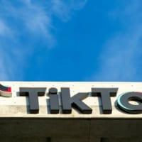 TikTok、FB抜いて1位 2020年世界アプリDL数ランキング