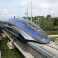 世界最速600キロリニア、中国・青島で公開 「1500キロ圏内で最速の移動手段」