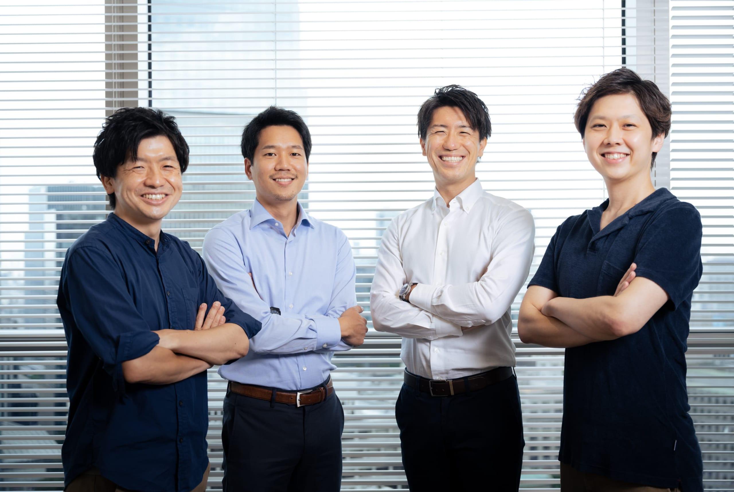 実証実験に携わる住友商事のメンバー(左から寺部氏、上田氏、江部氏、武田氏)