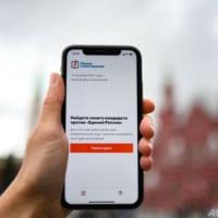 グーグルとアップル、ロシア選挙で野党アプリ削除 「検閲」と批判