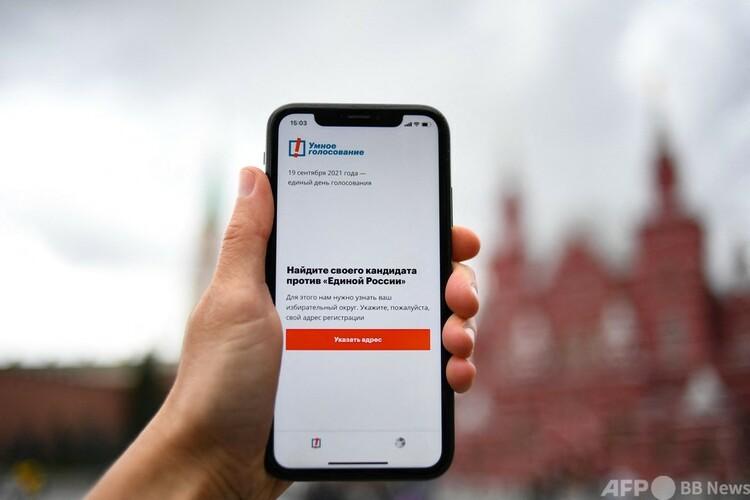 ロシアの野党勢力が配信したアプリ「賢い投票」(2021年9月16日撮影)。(c)NATALIA KOLESNIKOVA : AFP