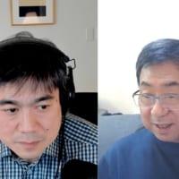 【JOI ITO'S PODCAST ―変革への道― Vol.1】伊藤穰一が憂慮する「ニッポンのデジタルDXの行く末」とは
