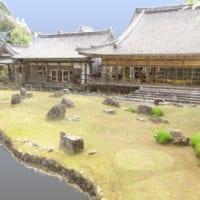 インスタレーションで体験する 日本庭園の新しいアーカイブ