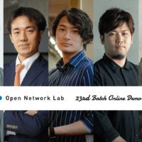 既存産業のペインをDXで解決~Open Network Lab 第23期Demo Day