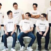 SOELUの「第3のフィットネス」 リスク覚悟でユーザーの利便性を優先しトップランナーに
