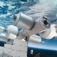 米ブルー・オリジン、宇宙ステーション建設計画を発表