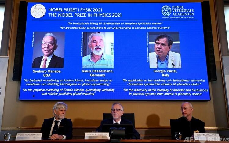 2021年ノーベル物理学賞の受賞が決まった、(左から)真鍋淑郎氏、クラウス・ハッセルマン氏、ジョルジオ・パリーシ氏の写真。スウェーデン・ストックホルムのカロリンスカ研究所で(2020年10月5日撮影)。(c)Jonathan NACKSTRAND / AFP