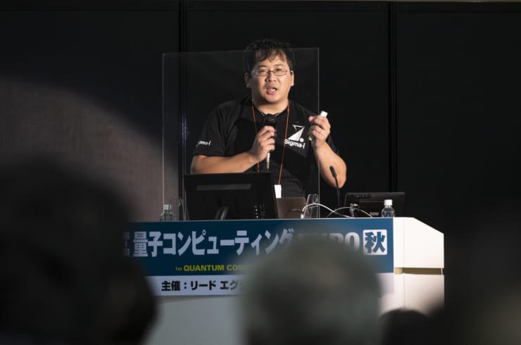 量子コンピューティングEXPO【秋】で登壇した東北大学量子アニーリング研究開発センター長の大関真之氏