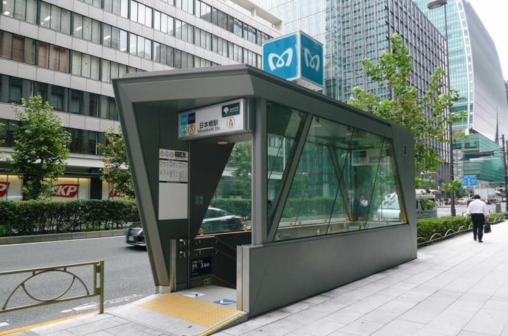 東京メトロもMaaSに取り組む(写真はイメージ)
