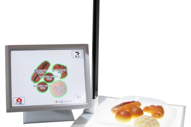 パンをAIで識別する「BakeryScan」(画像はブレイン社提供)
