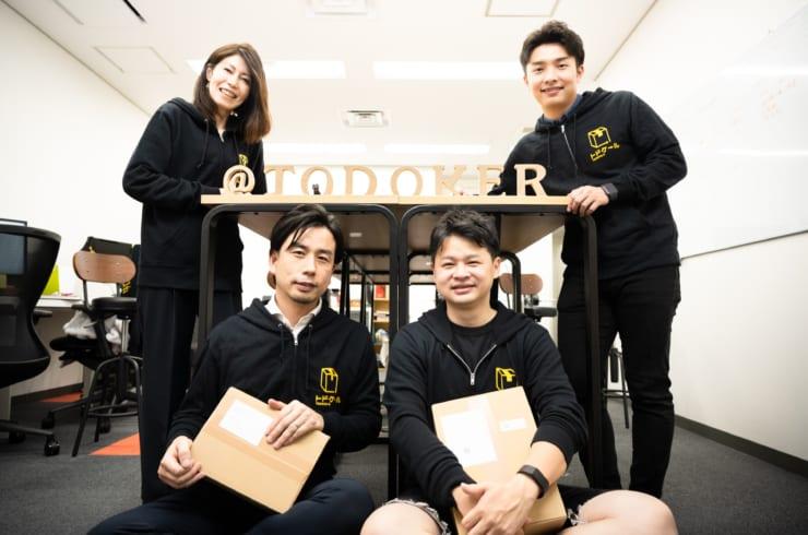 トドケールのメンバー。中央右側に座っているのが代表取締役CEO 野島剛氏