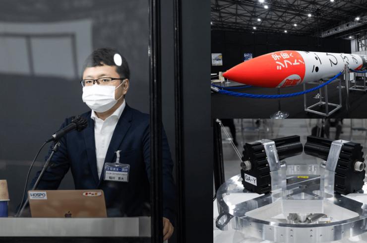 インターステラテクノロジズ株式会社 代表取締役・稲川貴大氏(左)。宇宙空間到達を達成した「MOMO 3号機」の模型(右上)。ロケットの方向を制御するためのジンバル機構(右下)