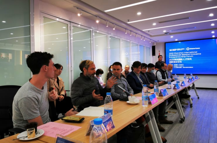 深セン国際人材交流に招かれた在中外国人スタートアップたち