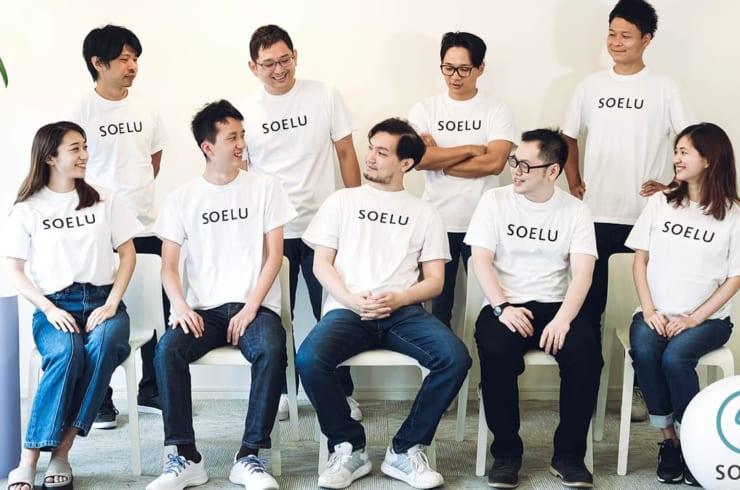 SOELUメンバー。中央が蒋氏(提供:SOELU)